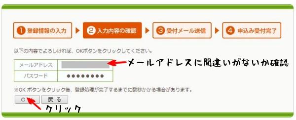 hanaso無料体験レッスン