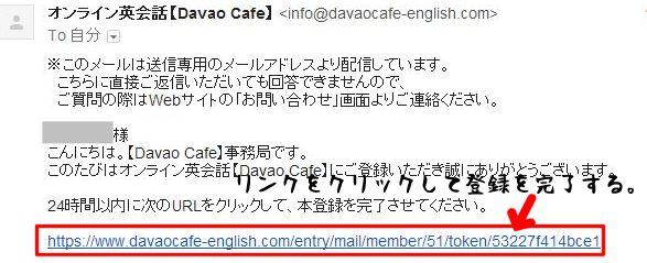 davaocafe3