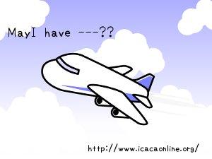 海外旅行英語