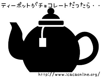 chocolateteapot